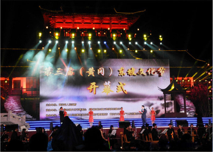 P6 Full Color High Definition Advertising LED Screens For Railway / School / Church